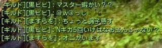 DN 2012-05-18 13-03-23 Fri.jpg